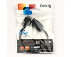 Адаптер USB 3.0 OTG A - micro-B Dialog HC-A5101 (0.15 метра)
