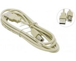 Кабель USB A-B 5bites UC5010-018C, USB 2.0, 1,8m