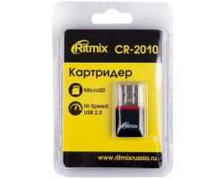 Картридер Ritmix CR-2010 Black