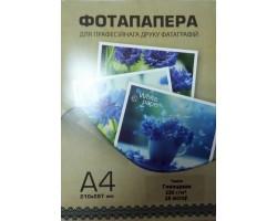Фотобумага WhitePaper Yesion A4 глянцевая 230г/м2 25листов