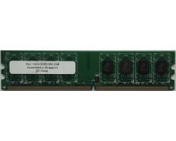 Оперативная память DDR2 2Гб 800МГц Hynix ST-70006