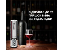 Аксессуары для напитков PRESTIGIO PWO103SL Prestigio Nemi, smart wine opener, simple operation with 2 buttons, aerator, vacuum stopper preserver, foil cutter, opens up to 70 bottles without recharging, 600mAh battery, Dimensions D 48.2*H183mm, silver colo