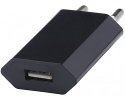 USB-зарядка KS-is OnlyHome KS-195