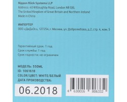 Клавиатура OKLICK 550ML White