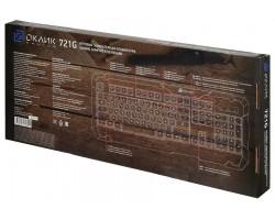 Клавиатура OKLICK 721G SHERIFF
