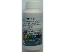 Контейнер с чернилами WhiteInk ink-mate CIMB 41 Yellow 100 ml (CANON CL-41/51)