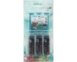 Заправочный комплект WhiteInk ink-mate HP CC640 Black Pigment 3x20 ml