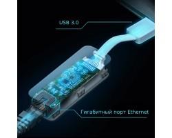 Сетевая карта TP-Link UE300