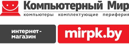 Компьютерный МИР